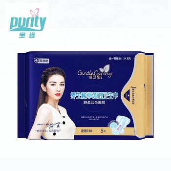 soft fabric ladies sanitary napkins pads for periods