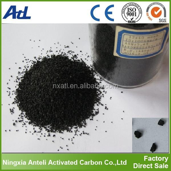 Coal-based Activated Carbon for Water Purification ATL-BG 8*16
