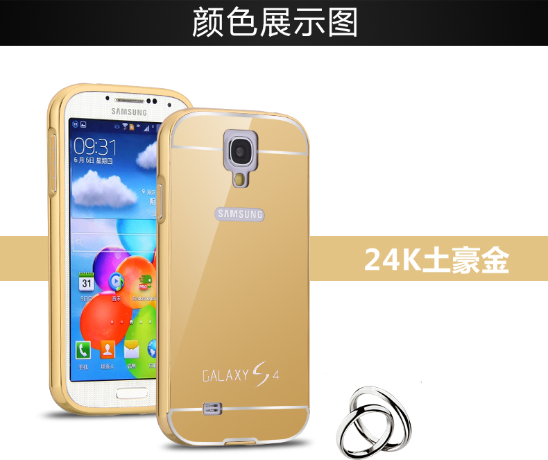 Wholesale Pricce Aluminum Bumper Mirror Cell Phone Back Cover Case For Samsung Galaxy S4