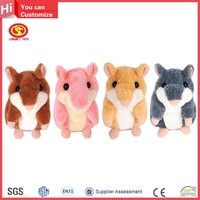 Repeating hamster customs mimicry talking hamster electrical plush toys