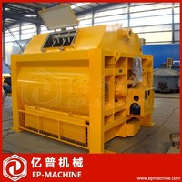 JS series 2m3 two shaft electric portable concrete mixer for sale