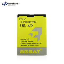gb t 18287-2013 mobile phone battery BL-4D for Nokia phone n97 mini n8-00 e5-00 1200mAh 3.7v lithium ion battery