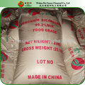 Food Grade Ammonium Bicarbonate 99.2% min Food Additives