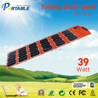 39W sunpower solar mobile charger with 23.5% high efficiency for phone,lap top/12V battery(PETC-H39)