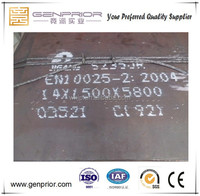 S235JR carbon structural steel plate