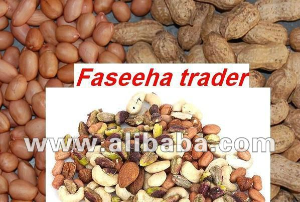 Peanuts and Dried fruits