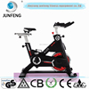 2016 New Product Recumbent Bike,Recumbent Exercise Bike