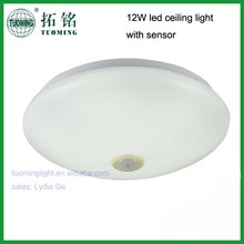 indoor usage motion sensor round fixtures 12W led round emergency ceiling light