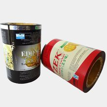 Plastic Roll multilayer food packaging film