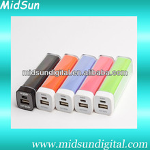 portable power source,portable source,shenzhen portable power source