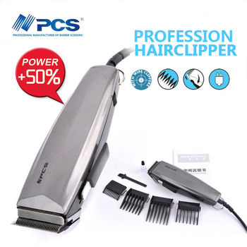 Professional AC hair clipper (CS-7010)