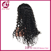 Beijing virgin peerless peruvian hair weft micro braids wig 150% density full lace wig