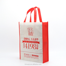 2018 china suppliers new products heat preservation non woven bag shopping bag