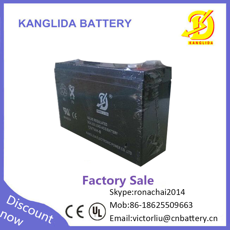 High performance 12v 7ah sealed ABS plastic AGM rechargeable battery for electric packing lock
