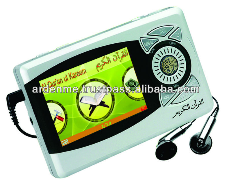 CQ918 Digital ColorQur'an Player with English Audio Translation, 5 Reciters, Nokia Battery and Multiple Books