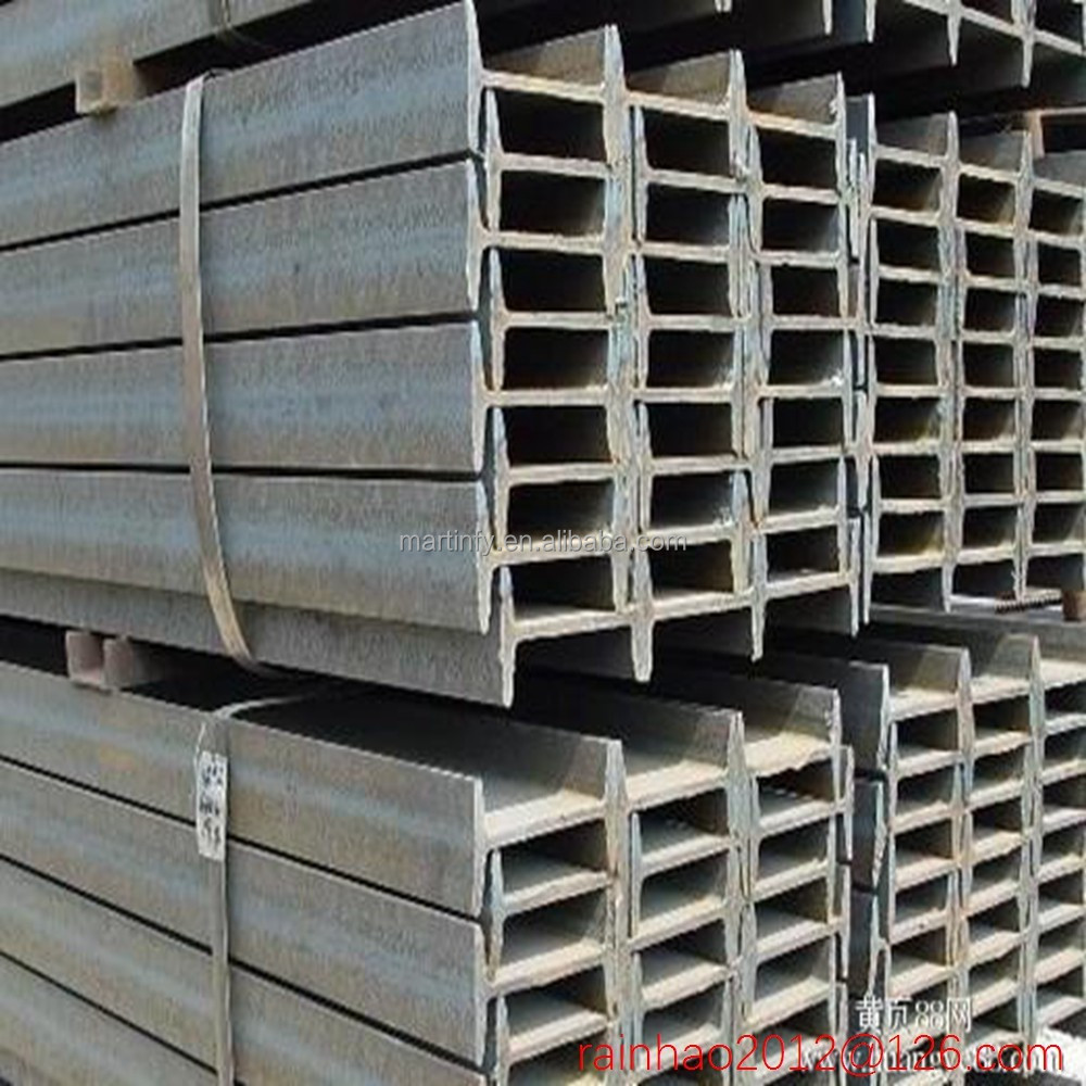 ASTM 2015 hotsale products steel H 3sge carbon steel din 1.0037 i beam steel astm a36