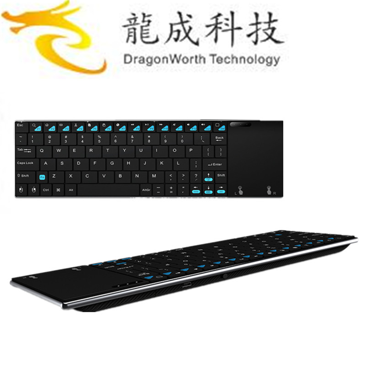 2017 high Quality MINIX K2 Bluetooth Wireless Keyboard mini Fly Air Mouse with CE certificate for TV Box PCs OS