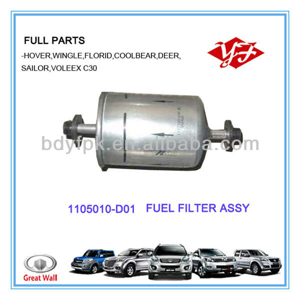 1105010-D01for Great Wall Deer Fuel Filter