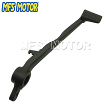Motorcycle Accessories pedal lever For Kawasaki ZX-6R ZX6R 636 2005 2006 2007 2008 2009 2010 2011 2012 Black