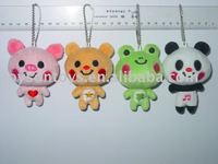 plush stuffed animal shaped keyring in different designs