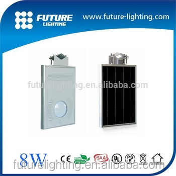 8W all in one solar street light IP65 power solar led street light