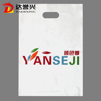 Guangzhou online shopping low price plastic bag manufacture