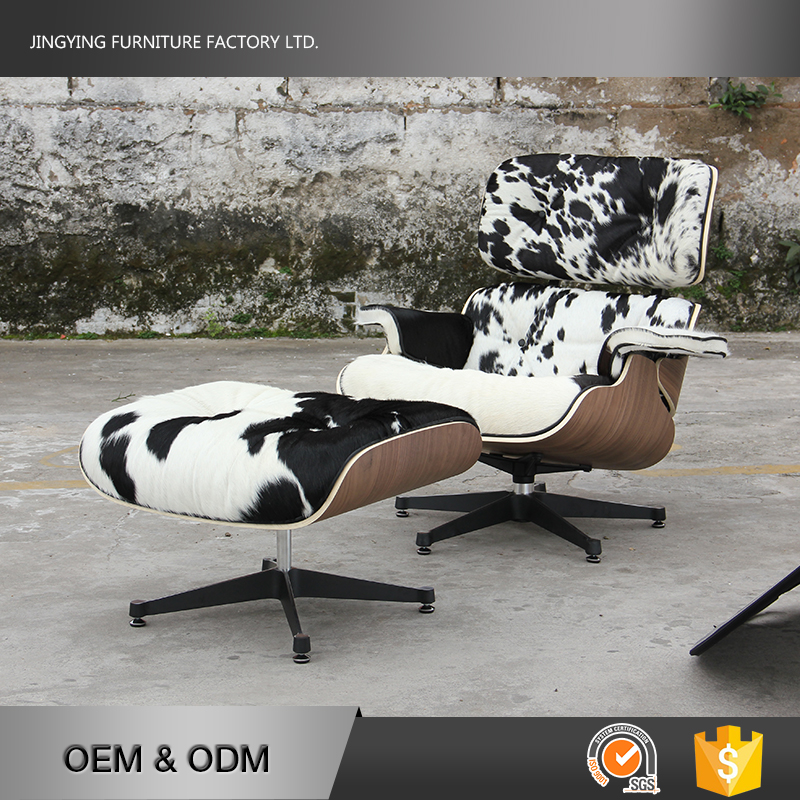 Modern Design Leisure Cowhide Leather Office Chair