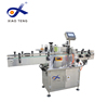 Automatic cosmetic taper bottle metal label printing machine