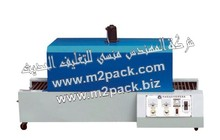 thermal shrink packager MACHINE