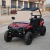 /product-detail/special-price-china-high-quality-150cc-atv-1259946106.html