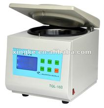 TGL-16B Tabletop High-speed Veterinary Centrifuge & Antibiotic Residues Test kit