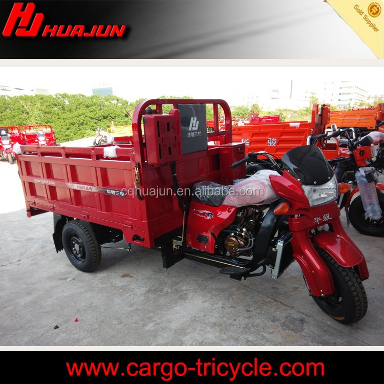 High quality open cab fuel motorized 200cc motor tricycle vehicle