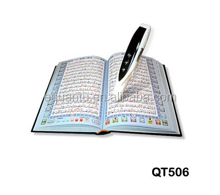quran reader pen urdu tarjuma holy quran free download tilawat quran with urdu