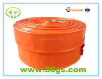 pvc water hose pipe