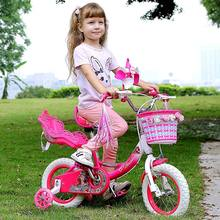 children sport toy,toy bicycle model for children