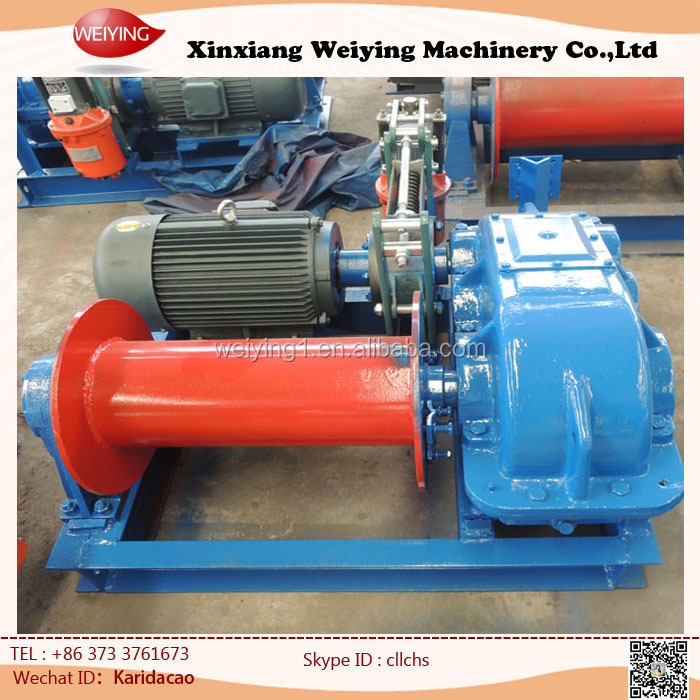 High Quality 5 Ton Slow Electric Small Winch