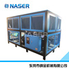 CE Certificated Water Screw Chiller Cooling Condensing Unit