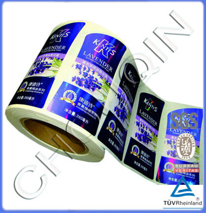 Printed foil packaging film for hair conditioner