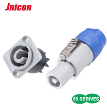 IP65 3PIN power waterproof connector molded with 3*2.5mm2 cable