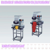 Elucky 2016 New Home Choose One Head Computer Embroidery Machine