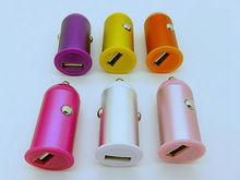 8 years Zhongshan charger factory manufacturing single usb car charger adapter