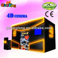 Amazing! Popular Diesel Tourist Train for Amusement Park 5D mobie Cinema, 7D Cinema