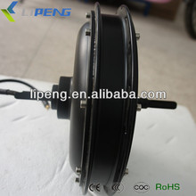 electric bicycle motor LPH10 for PAS electric bike kits
