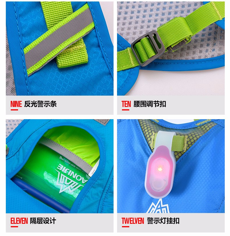2017 new Breathable running hydration backpack