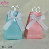 Ring Ribbon Decoration Gift Box Wedding
