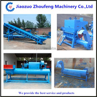 Plastic Recycling Granulating Production Line +86 13782855727