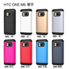 rugged cell phone case for htc one m9,2015 cellphone case for htc m9,for htc one m9 new hybrid shockproof case