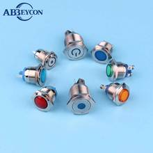 6mm 12mm 8mm 10mm 16mm 19mm 12V Emerald LED Metal Indicator Pilot Dash Light Lamp With Wire Lead