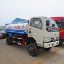Alibaba dongfeng 5m3 fire fighting water tank trucks price