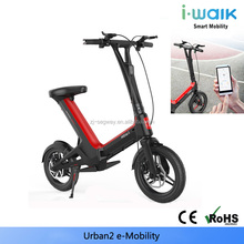 New e mobility urban electric bicycle bike 2018